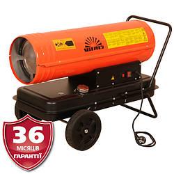 Теплова гармата Vitals DH-300/ Дизельний , 30 кВт,300 м2+Доставка!!