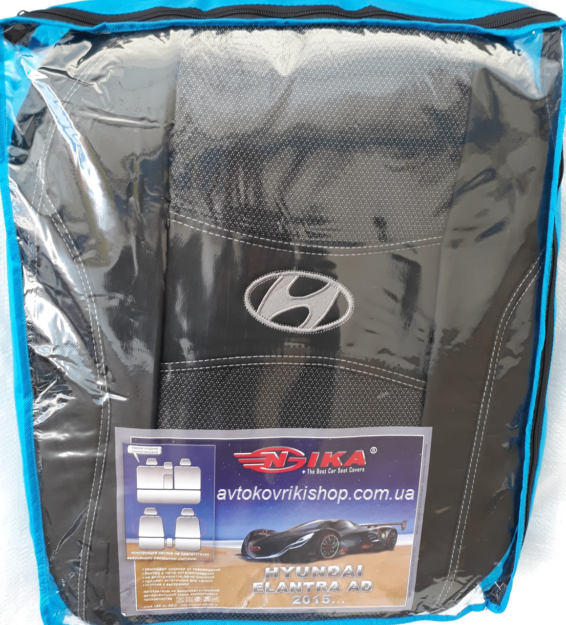 Авточехлы Hyundai Elantra AD 2015- Nika