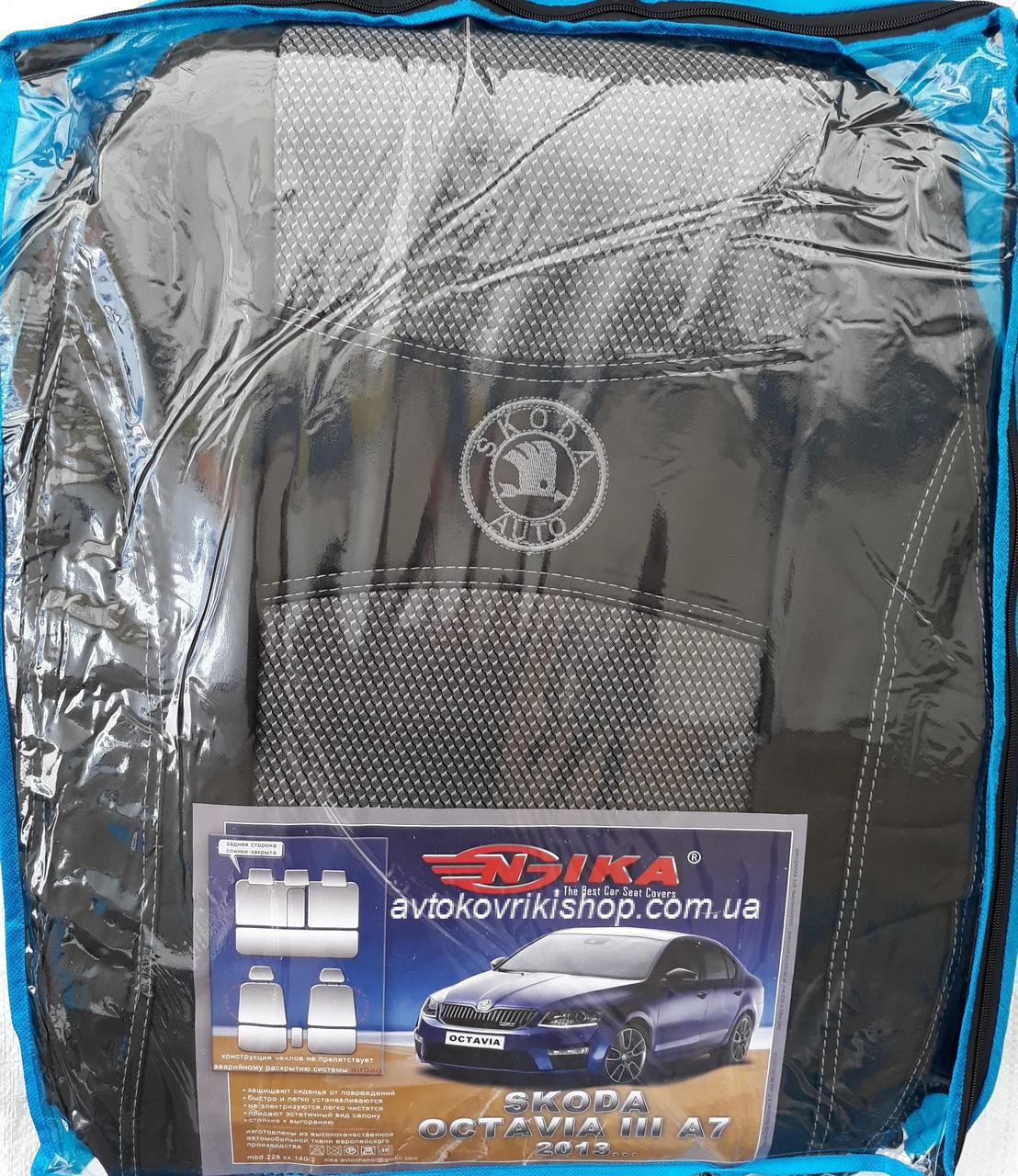 Авточохли Skoda Octavia III А7 2013 - з/сп (роздільна) Nika