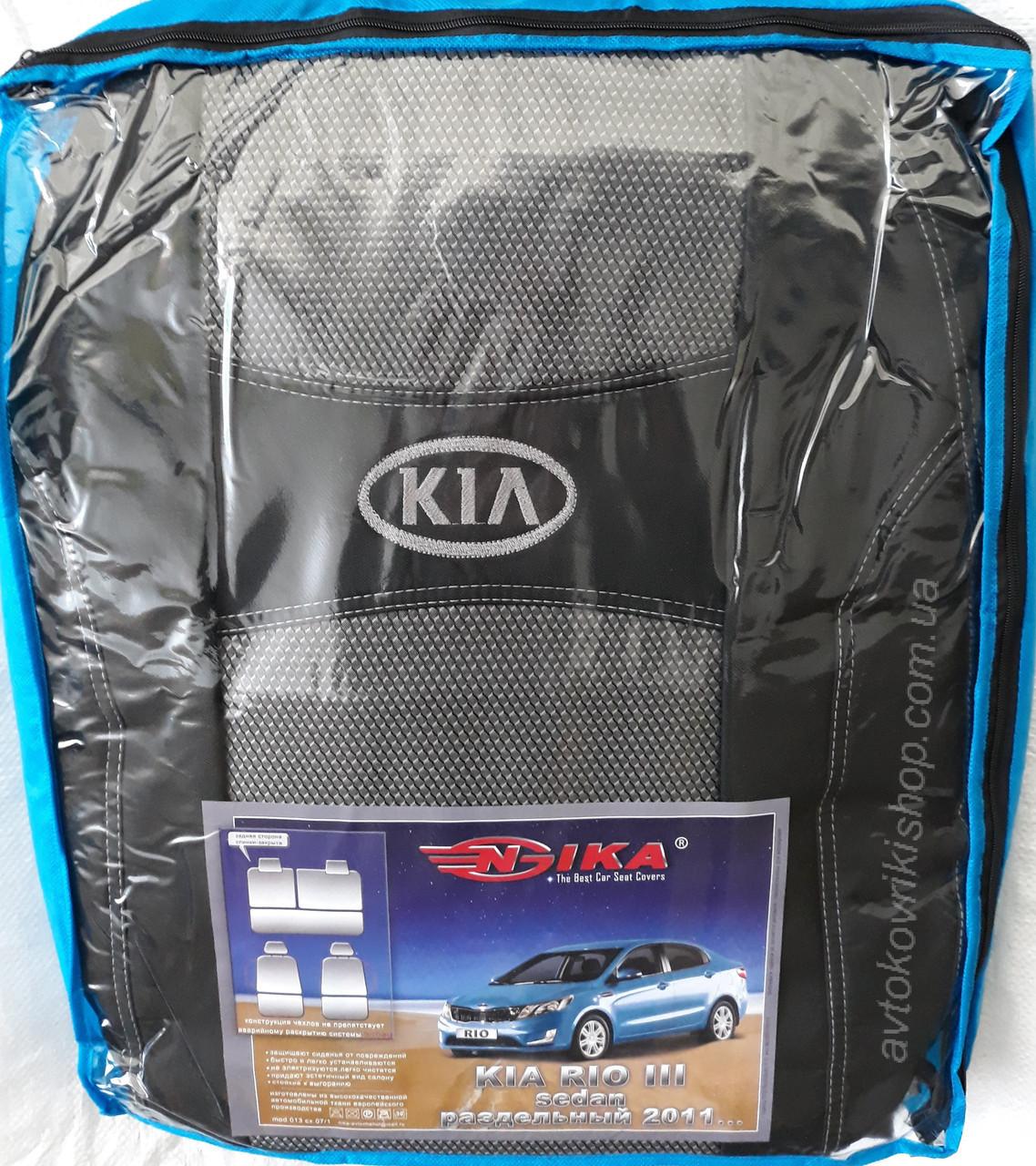 Авточохли Kia Rio III 2011- (sedan) Nika