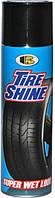 Чернение автошин Bosny (Tire Shine) 550ml