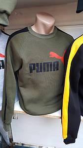 Свитшот мужской флис PUMA Турция топ качество