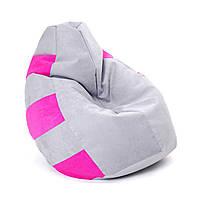 """Разноцветный, серо-розовый кресло-мешок """"Груша"""" из рогожки"""