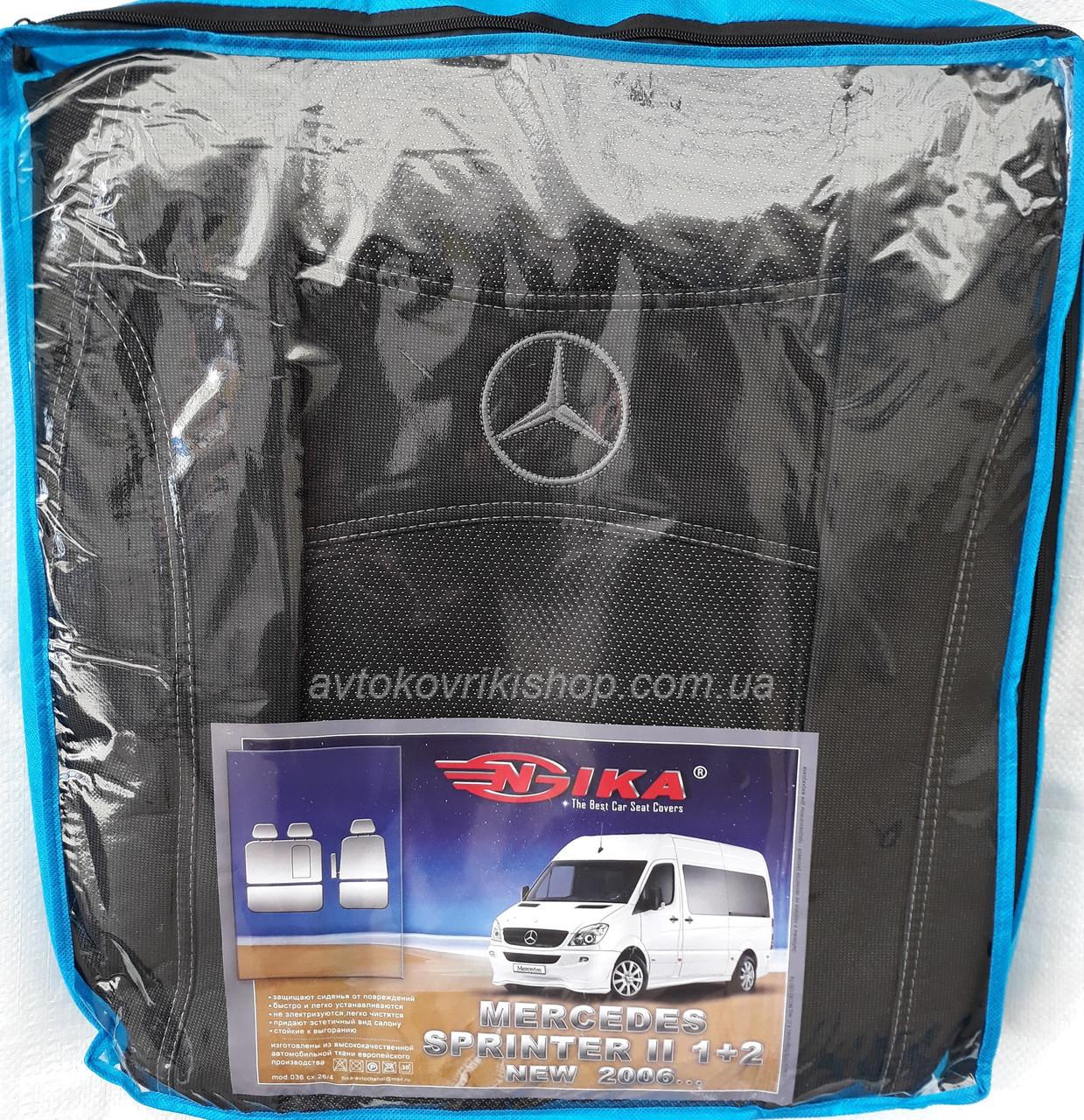 Авточохли Mercedes Sprinter II 1+2 2006- Nika