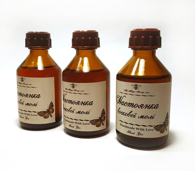 Настоянка личинок воскової молі (огнівки) 50 мл 20% від виробника апимаг апімаг apimag