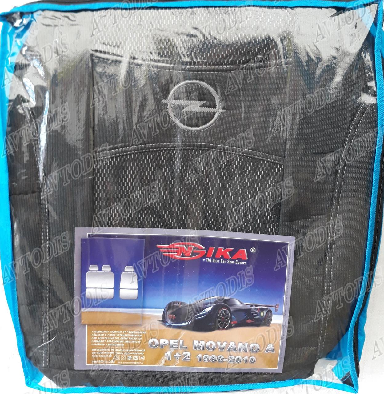 Авточехлы Opel Movano A 1+2 1998-2010 Nika