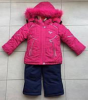 Зимний детский комбинезон раздельный на девочку 80 размер reime в розницу, фото 1