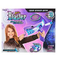 Бластер детский Арбалет для детей Air Blaster  FX3078-A/B