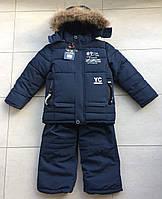 Зимний детский комбинезон раздельный на мальчика 2-4 года