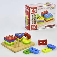 Деревянный сортер-геометрия (16 элементов, 4 цвета, 4 фигуры) C31332 16-13,5-6,5 см