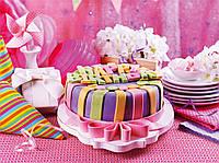"""Пакет для подарка гигант горизонтальный """"Happy Birthday"""" 47х30 см  (6 шт/уп)"""