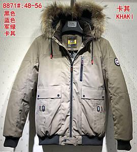 Куртка зима мужская с мехом холлофайбер Китай