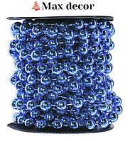 Бусы пластиковые новогодние 8 мм синий