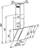 Витяжка Pyramida KZ 60 IV, фото 2