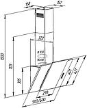 Витяжка Pyramida KZ 60 WH, фото 2