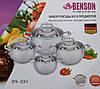 Набор кастрюль Benson BN-235 8 предметов, фото 2