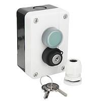 Проводной ABS Водонепроницаемы Кнопочный переключатель с ключами для автоматического открывания ворот -1TopShop