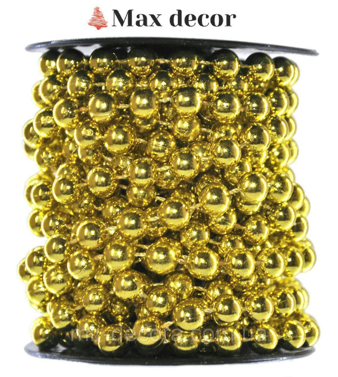 Бусы пластиковые новогодние 8 мм золото