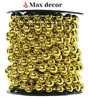 Бусы пластиковые новогодние 8 мм золото, фото 1