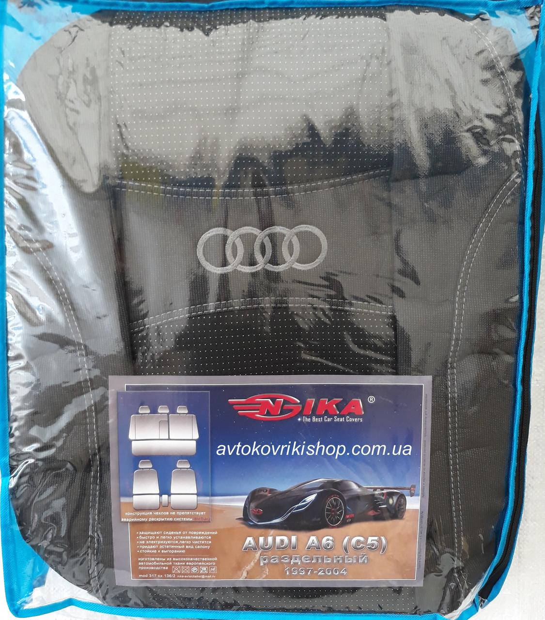 Автомобільні чохли Audi A6 (С5) 1997-2004 Nika