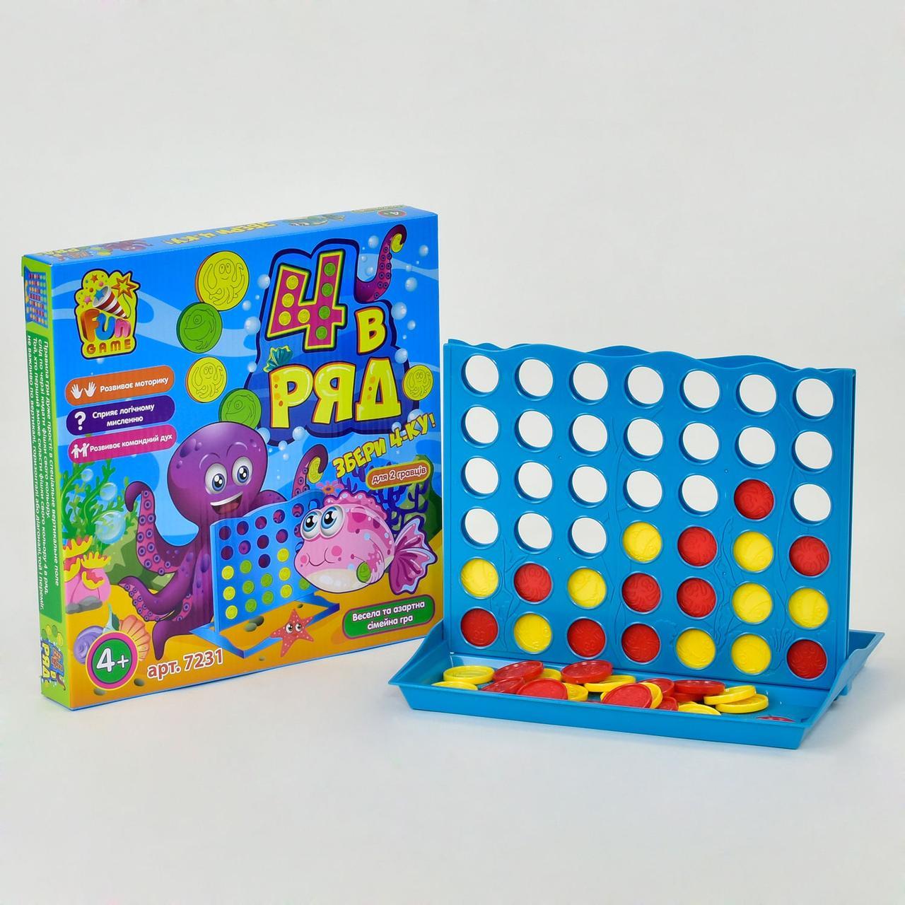 """Настольная игра """"4 в ряд"""" детская, пластик (Fun Game)"""