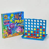 """Настольная игра """"4 в ряд"""" детская, пластик (Fun Game), фото 1"""