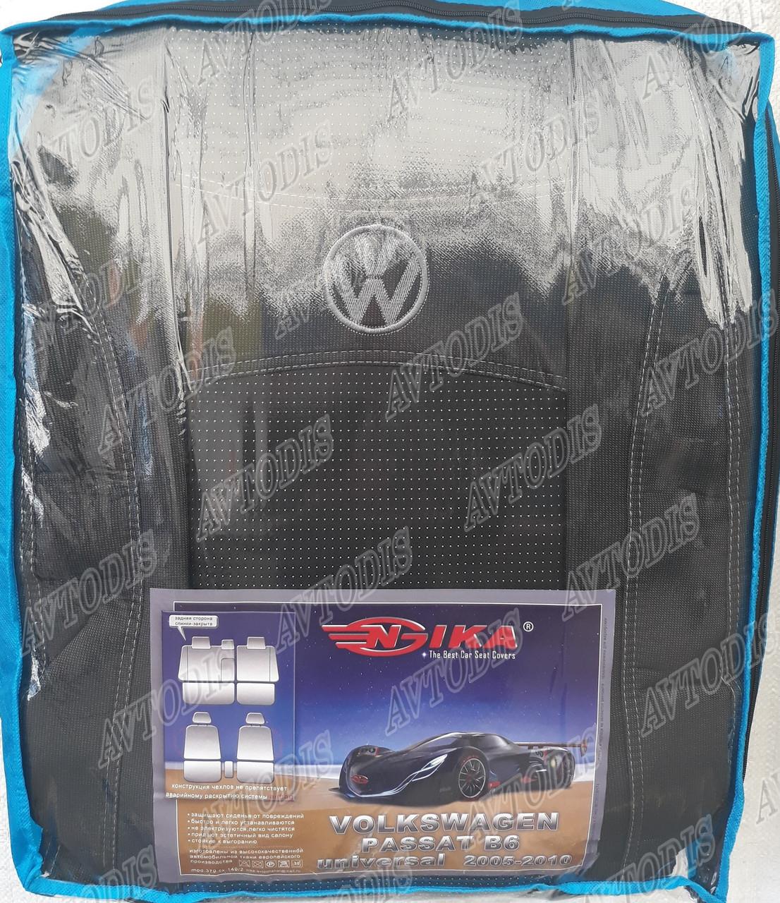 Авточехлы Volkswagen Passat B6 2005-2010 (универсал) Nika