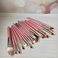 Набор профессиональных розовых кистей для макияжа, 20 шт.