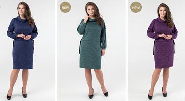 Жіночий одяг великіх розмірів 48,50,52,54,56 розмір