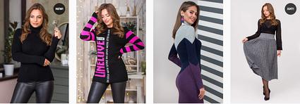 Женская одежда 42,44,46,48,50 размера