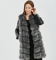Меховая жилетка женская 90см. со съёмными рукавами под чернобурку из искусственного меха Купить недорого!