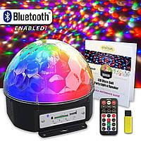 ДИСКО ШАР С БЛЮТУЗ И MP3  Led magic ball Bluetooth