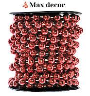 Бусы  новогодние крупные яркие 12 мм красные