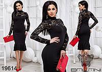 Платье женское гипюр нарядное вечернее выпускное купить 42 44 46 48 50 52  Р, фото 1