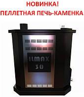 Пеллетная печь для бани, сауны Ilmax-30 автоподача топлива горелка в комплекте