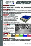 Полиуретан цементный материал HASP PU-380 (6-9 мм.)