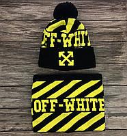 Мужская шапка и снуд Off-white
