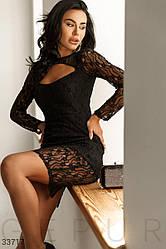 Облегающее кружевное платье| S|M|L|XSр.