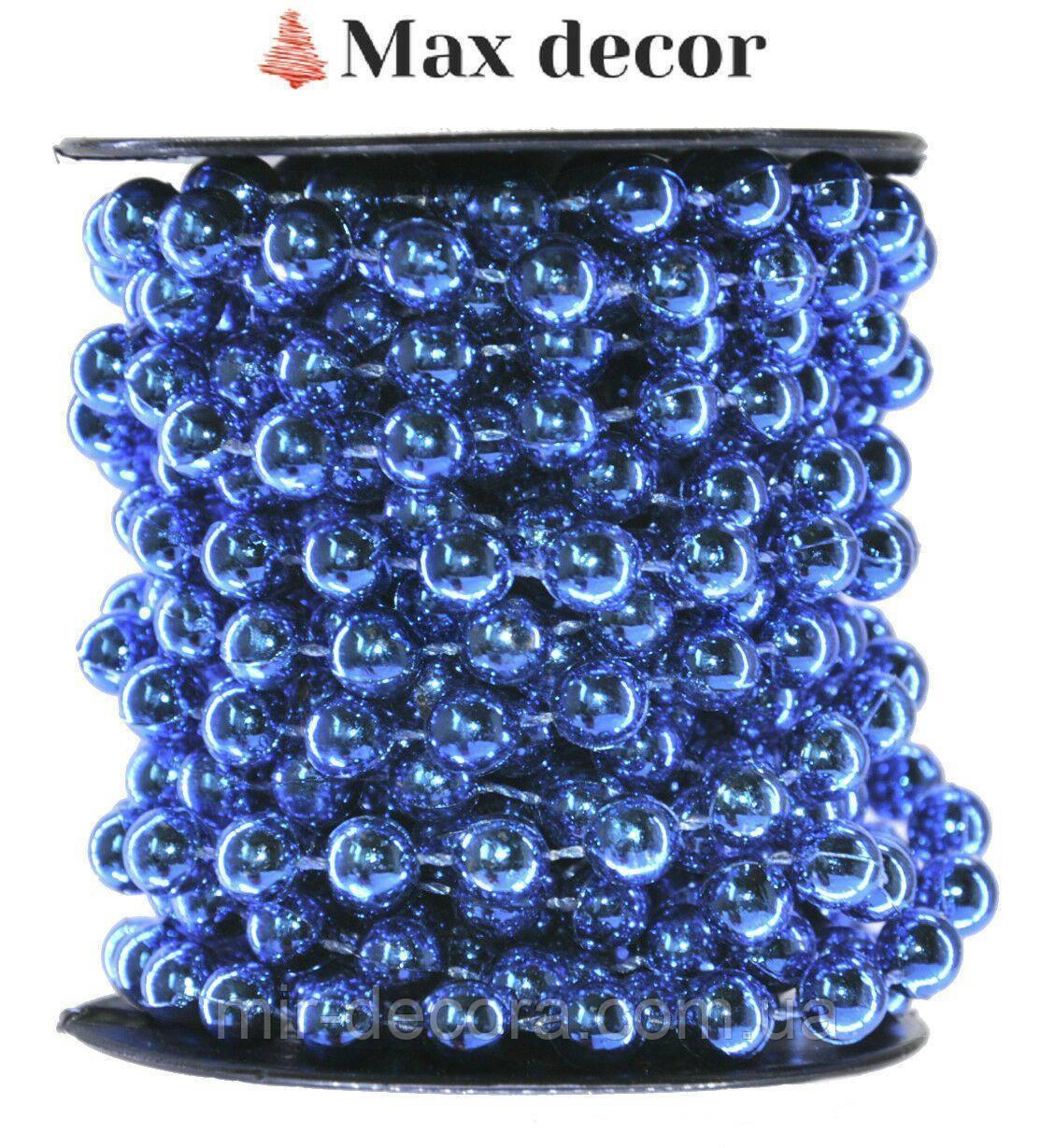 Бусы пластиковые новогодние 12 мм синие
