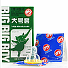 🍓Презервативы BIG BIG BOY (10 штук) | Презерватив, Секс, Контрацепция, презервативы
