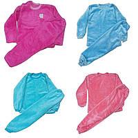 Махровые пижамы однотонные детям