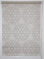 Готовые рулонные шторы 350*1500 Ткань Эмир Бежевый
