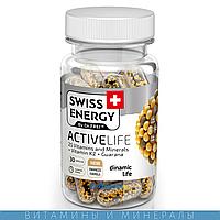 Витамины в капсулах Swiss Energy Activelife, фото 1