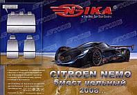 Авточехлы Citroen Nemo 2008- (з/сп. цельная) Nika