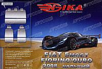 Авточехлы Fiat Fiorino 2008- (цельная) Nika