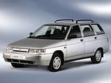 Авто чехлы Lada 2111-2112 1998- (красный) Nika, фото 9