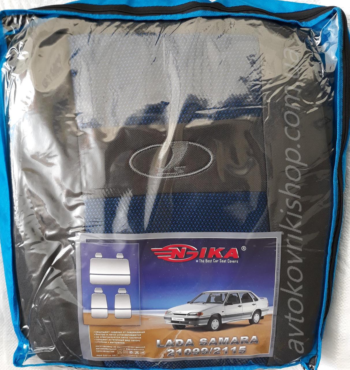 Авто чохли Lada Samara 21099 / 2115 MAX (синій) Nika