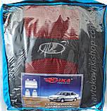 Авто чохли Lada Samara 21099 / 2115 MAX (синій) Nika, фото 3
