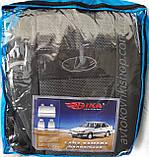 Авто чохли Lada Samara 21099 / 2115 MAX (синій) Nika, фото 4