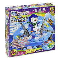 """Настольная игра """"Пингвин на льду"""" (a'la Не спугни пингвина) (Fun Game)"""